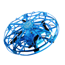Children's Luminescent Toy Ufo Induction Vehicle Four-Axis Induction UAV Suspension Hand Throwing Induction UFO