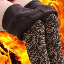 外穿打底裤 中年加绒加厚裤 冬装 中老年绒裤 妈妈装 花色裤 子高腰女装