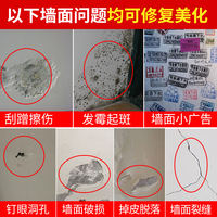 Buy 2 get 1 wall repair repair bathroom wall stickers fill hole gap decoration stickers self-adhesive wallpaper toilet edge