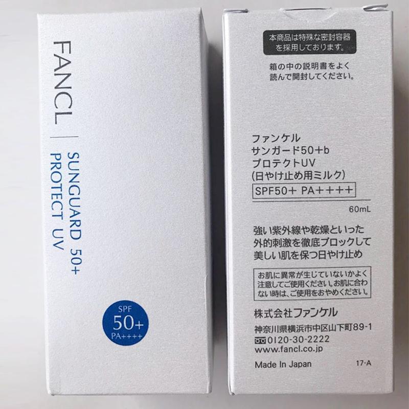 日本本土正品 FANCL芳珂物理防晒隔离霜60ml SPF50+孕妇可用