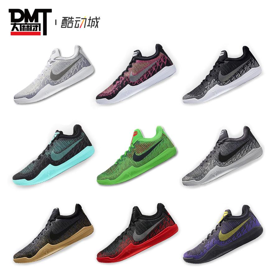 耐克Nike科比Kobe曼巴精神4低帮透气男篮球鞋908974-001-600-060
