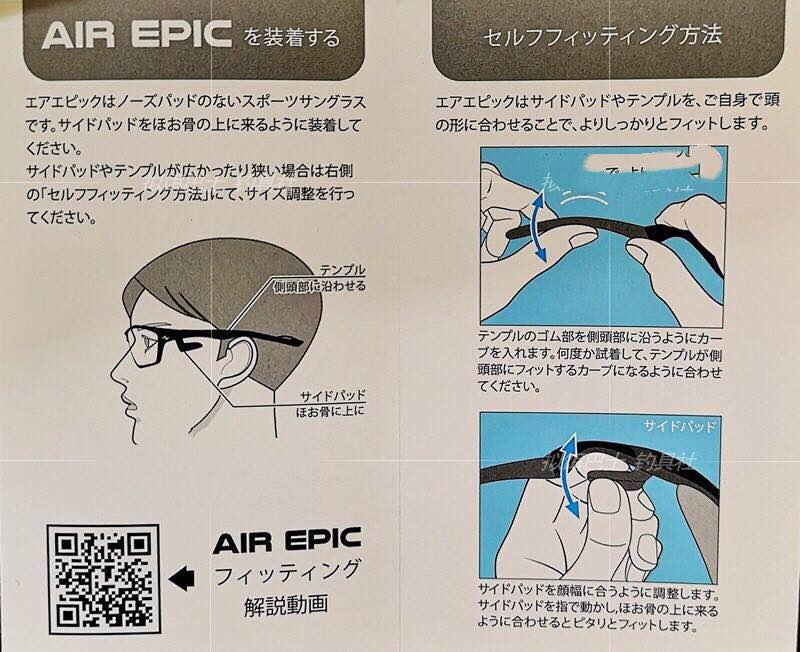 日本进口ZPI AIREPIC 联名新款路亚专业 钓鱼偏光镜 眼镜 限量款