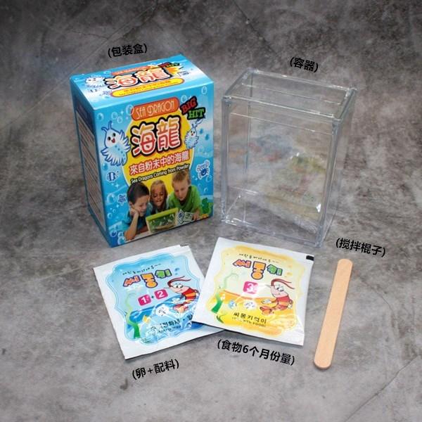 。小海龙宠物 孵化小型同款可爱怀旧海洋盒装小时候神奇海龙子超S