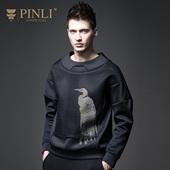 商场同款PINLI品立 2017冬季新款男装拼接修身套头卫衣S174109099