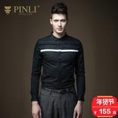 PINLI品立英绅 冬装新品男装 修身提花衬衣撞色衬衫潮B164113152