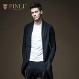 PINLI品立 春季 男装中长款针织衫开衫毛衣外套B173210074