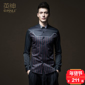 PINLI品立2017秋季新款男装条纹绣花领长袖衬衫男衬衣B173213257