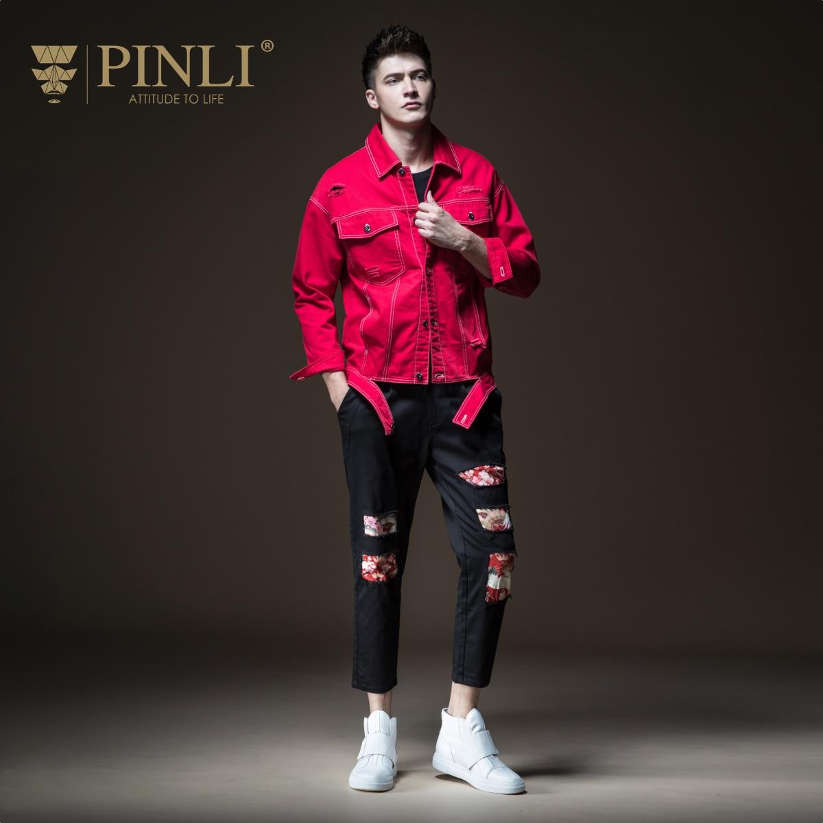 PINLI品立2018秋季新款男装破洞纯色翻领牛仔夹克外套B183104367