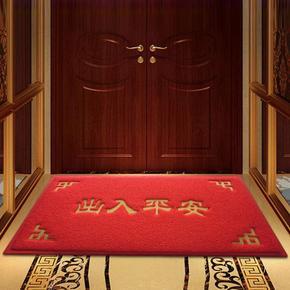 小号丝圈入户门地垫进门门垫地毯门厅大门防滑脚垫门口蹭土垫
