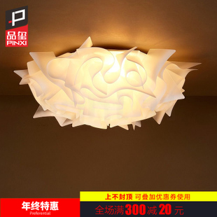 品玺简约现代客厅吸顶灯LED亚克力个性温馨卧室灯具北欧创意灯饰