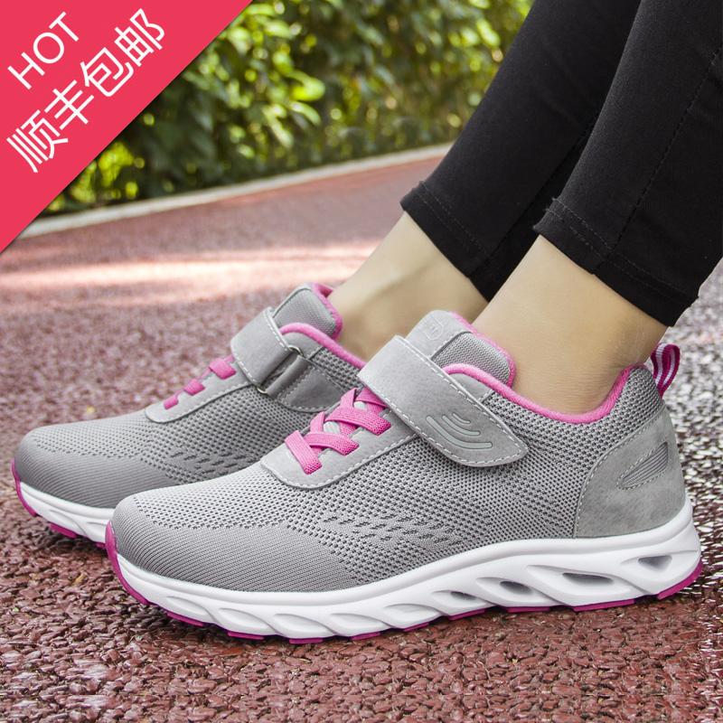 中年人女媽媽鞋
