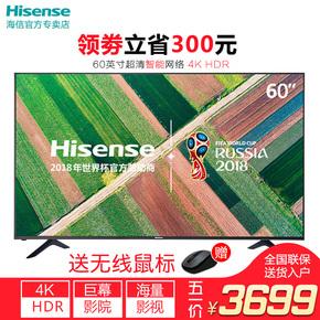 Hisense/海信 LED60E5U 60吋4K超清智能网络WIFI平板液晶电视机65