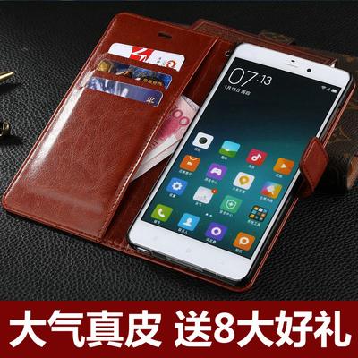 小米红米2a手机