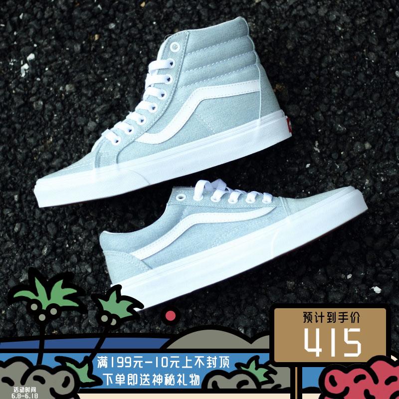 女板鞋天蓝色