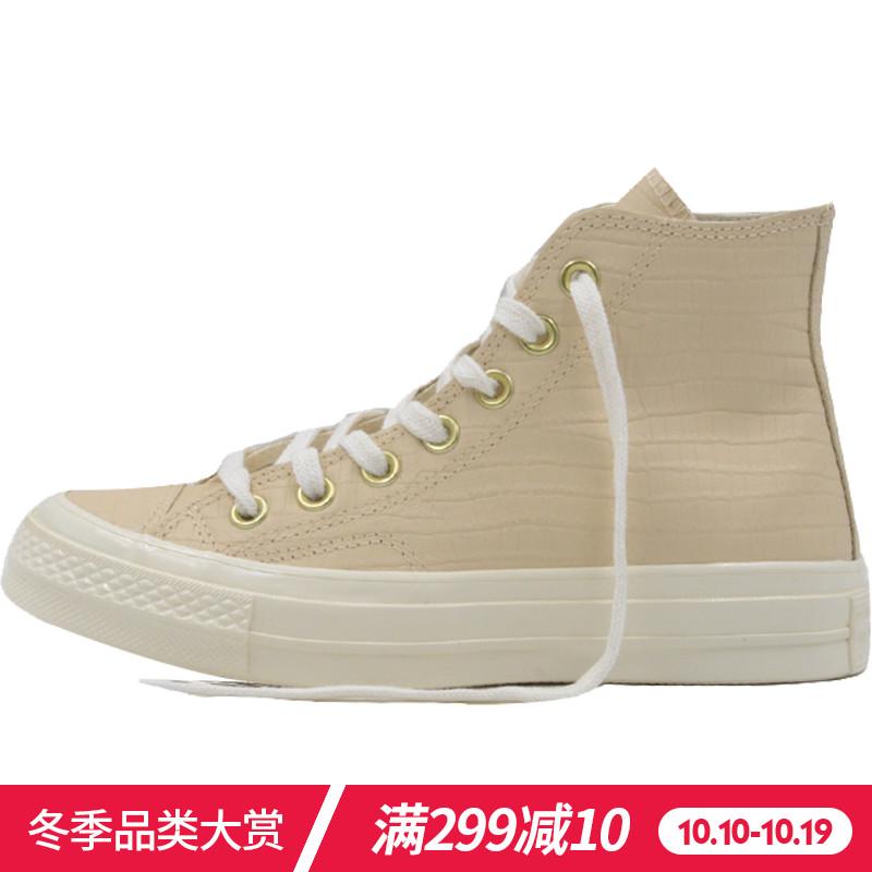 Converse匡威女鞋2018秋季新品高帮牛皮休闲鞋运动帆布鞋559894C
