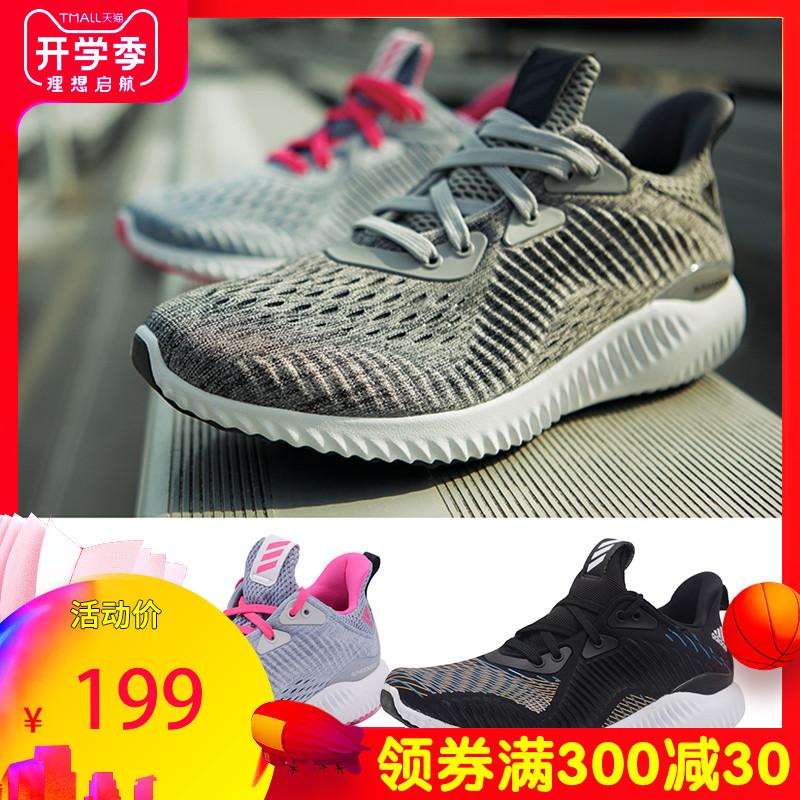 Adidas阿迪达斯童鞋2019秋季新款青少年鞋男大童运动跑步鞋BY3423