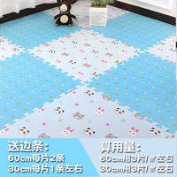 Foam floor mats splicing floor mats bedroom children's sponge mat crawling mat home thickening puzzle carpet mat