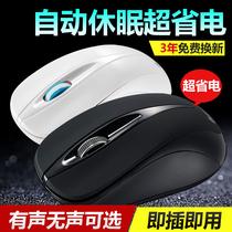 苹果笔记本无声蓝牙鼠标充电MAC超薄静音家用办公无线鼠标