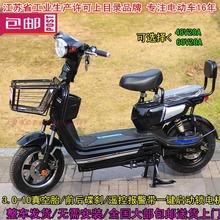 越野小型电摩骑士踏板包邮48v60v伏外卖电动电瓶助力自行车长跑王