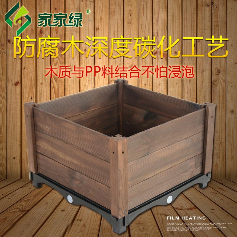 组合式种植箱
