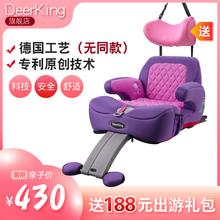 12岁车载便携式简易ISOFIX deerKing儿童汽车用安全座椅增高坐垫3图片