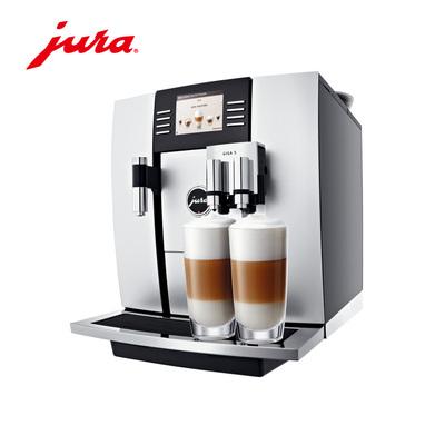 JURA/优瑞 GIGA 5瑞士全进口咖啡机全自动家用 办公室咖啡机正品
