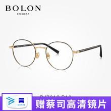 BOLON暴龙光学镜架男女圆形钛金属框近视镜舒适个性眼镜架BJ7012图片