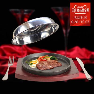 加厚铸铁牛排铁板 韩式西餐牛扒铁板烧 烧烤盘 家用铁板盘 铁板锅