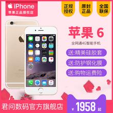 苹果iPhone6全网通手机送壳膜Apple苹果6当天发顺丰12分期