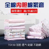 180x220x240床1.8米1.5学生200x230纯棉被罩双人100被套单件全棉