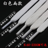 White laces flat round lengthened sports and leisure short 60 80 100 120 140 160 180 cm