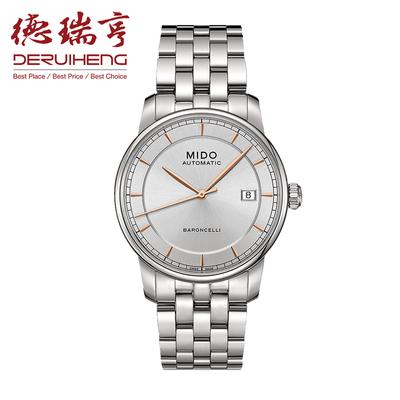 瑞士MIDO美度手表贝伦赛丽系列机械男表M8600.4.10.1钢带腕表图片