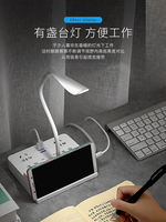 Table lamp socket home multi-function line desktop board smart student dormitory usb terminal block plug
