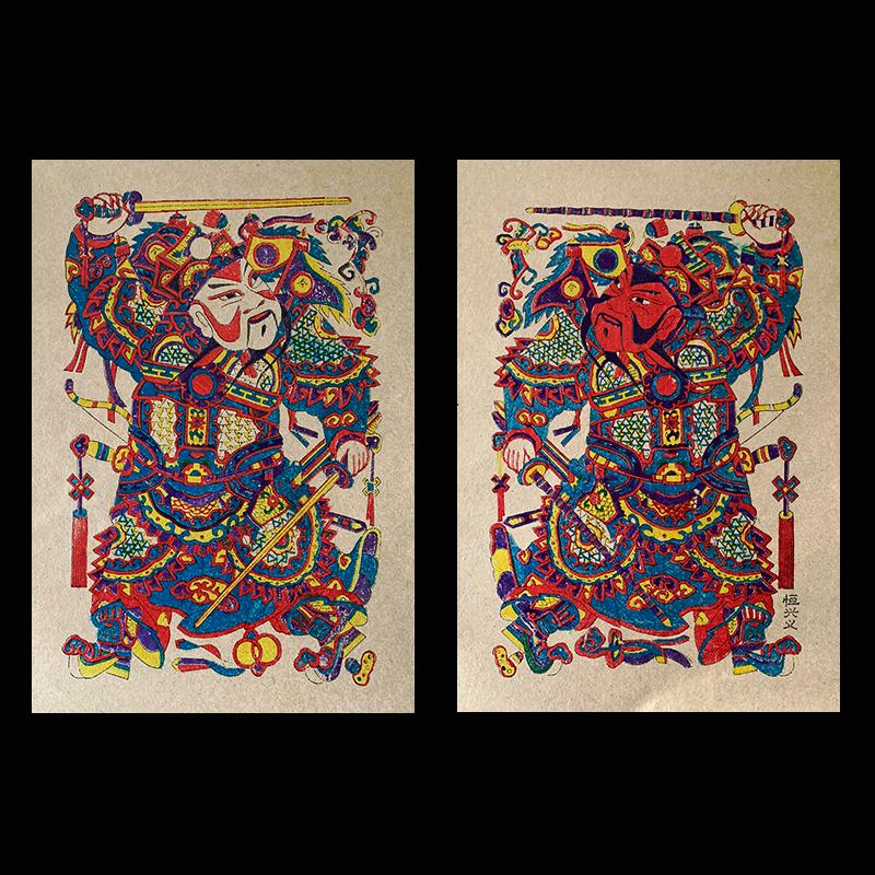 Китайское прикладное искусство Артикул 584910990832