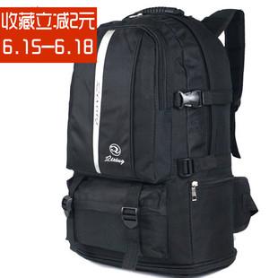 双肩包旅行旅游徒步背包女行李包男休闲运动户外防水多功能登山包