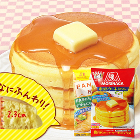 日本进口森永hotcake mix制作蛋糕煎饼粉松饼粉食品面包粉材料4袋