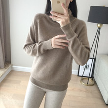 High-collar sweater women's pure cashmere sweater long sleeve loose Pullover thickened light camel lady's bottom shirt