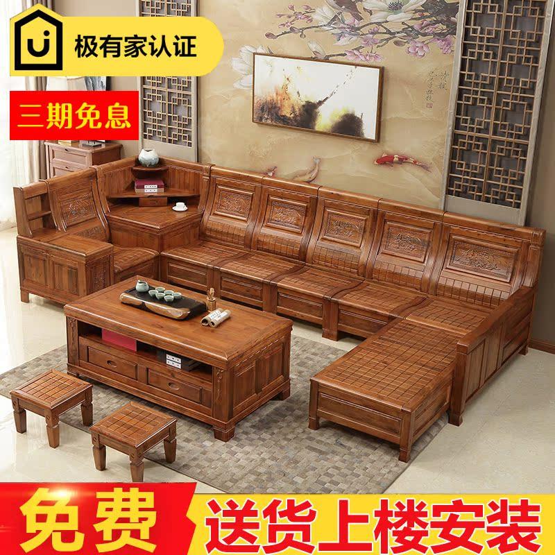 ?#30340;?#20004;用沙发