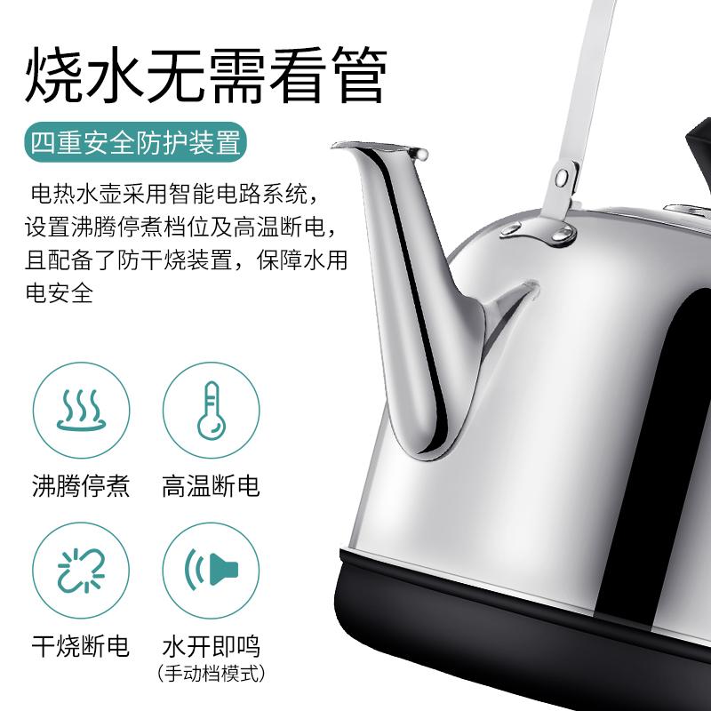 电热水壶烧水壶304不锈钢家用自动断电保温大容量电壶电开茶水壶