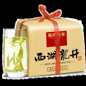 2018新茶 梅府茗家茶叶 绿茶 西湖龙井茶雨前一级散装春茶250g