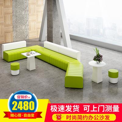 创意个性休闲沙发