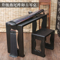 Complete set of guqin table guqin table stool dovetail structure iron fan plum blossom paulownia guqin table