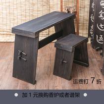深色古琴配件专业古琴桌带共鸣箱体鸣幽古琴老桐木古琴桌凳