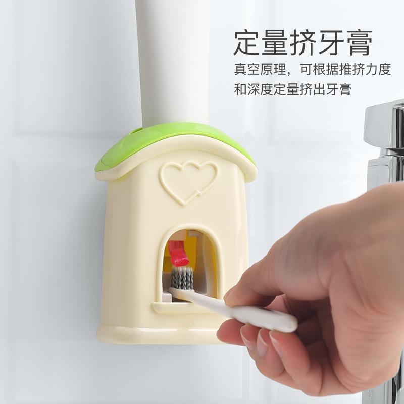 全自动可爱挤牙膏器套装壁挂牙膏牙刷置物架牙膏架懒人挤压神器