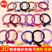 30根韩国可爱高弹力编织麻花打结彩色头绳发绳发圈橡皮筋发饰批发
