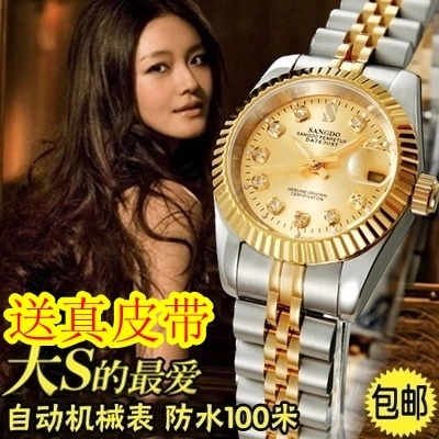 正品桑德情侶手表男表女表全自動機械手表防水夜光女表送表帶是什么檔次