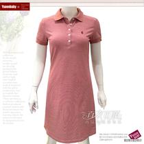 细条纹控日系POLO领大码A形收腰中长款t恤裙显瘦春夏装正品连衣裙
