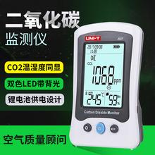 优利德A37二氧化碳检测仪锂电高精度CO2浓度监测仪带温湿度测量仪图片