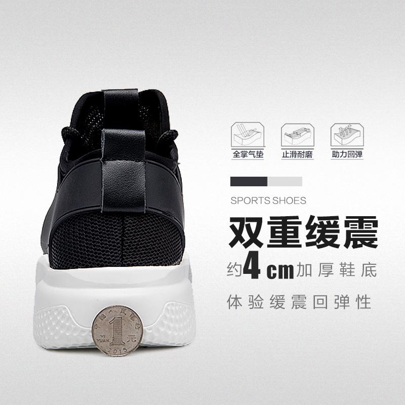 森马男鞋子透气网鞋男春季百搭学生板鞋韩版潮流跑步鞋运动休闲鞋