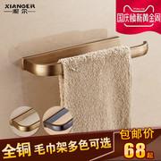 全铜欧式创意毛巾环复古毛巾杆金色玫瑰金毛巾架仿古全铜五金挂件